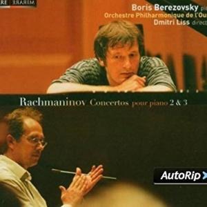 Rachmaniniv Beresovsky