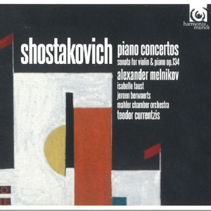 2013 Shostakovich