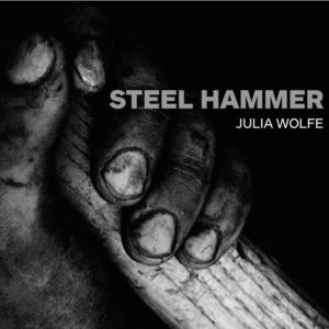 2017 Steel Hammer