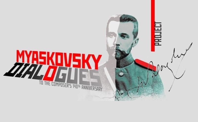 ©Sverdlovsk Philharmonic